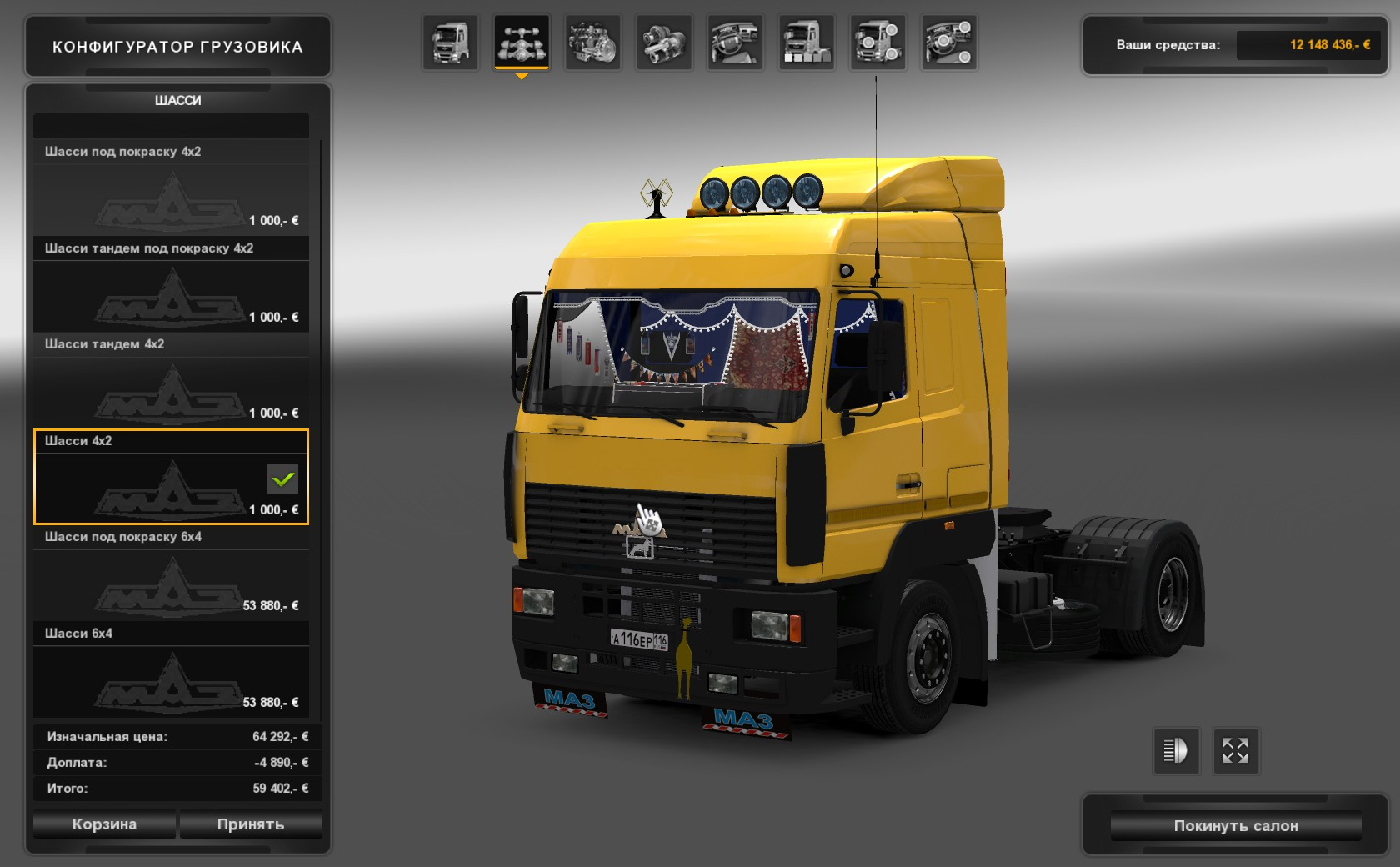 Euro Truck Simulator 2 Mods Двигатели
