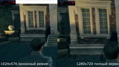 Запуск Quantum Break на 650m