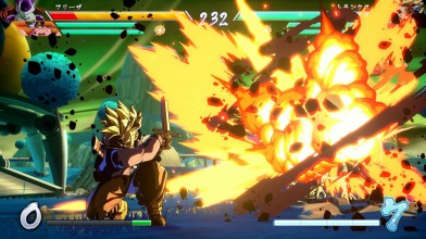 Xbox Free Play Days: Dragon Ball FighterZ
