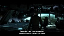 Трейлер Halo Wars: Definitive Edition