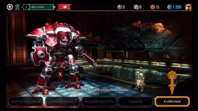 Warhammer 40,000: Freeblade - Обзор (iOS)