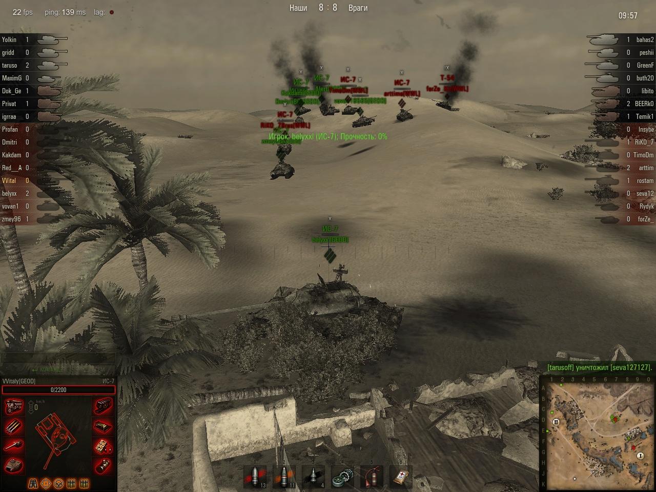 Мир танков секси ангар 0 7 3