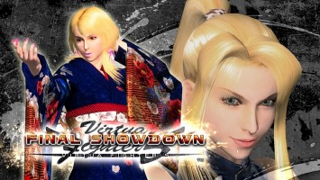 Virtua Fighter 5 Final Showdown на ПК