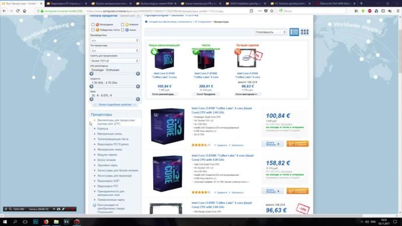 Сборка игрового компьютера за 60000 рублей [ноябрь 2017]