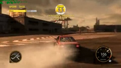 Race Driver: Grid - Drift