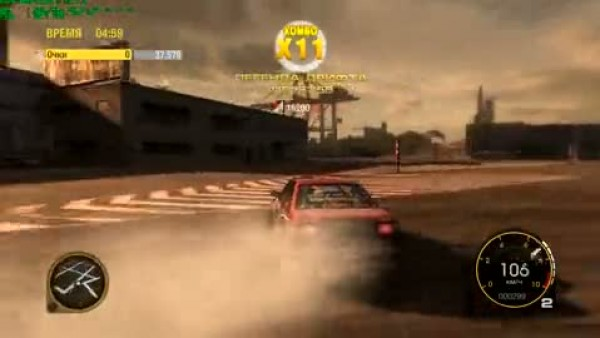 Race Driver GRID GAME TRAINER 9 Trainer 2 - download