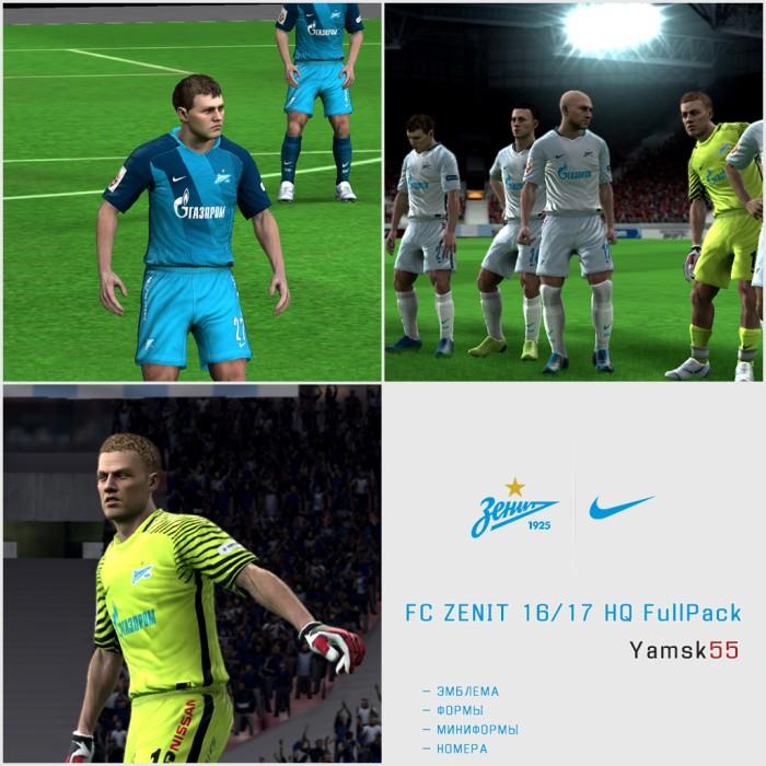 Дополнение Для Fifa 10