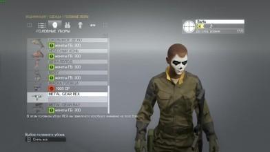 Metal Gear Online - Обзор бета-теста на ПК