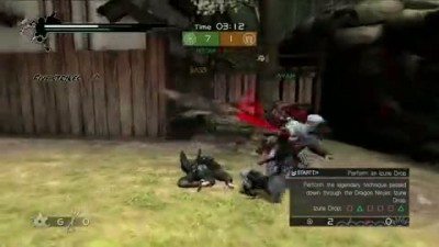 "Ninja Gaiden 3 ""Multiplayer Seppuku Gameplay Video"""