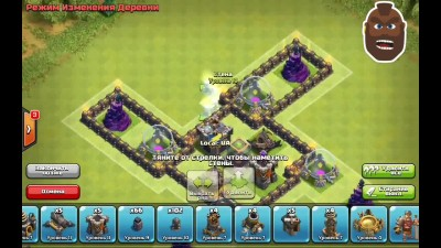 Фарм база ТХ 9 | Clash of Сlans | COC | 9 TX FARM |