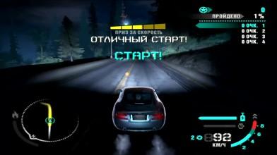 Рекорд дрифта за рулём Aston Martin DB9 в Need for Speed: Carbon!!!