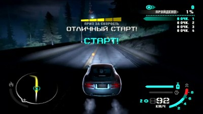 Рекорд дрифта за рулём Aston Martin DB9 в Need for Speed: Carbon!!!