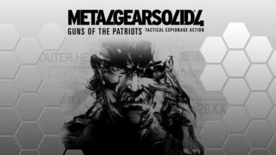 Metal Gear Solid 4: Guns of the Patriots исполнилось 10 лет