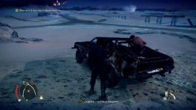 Mad Max - Безумный Макс