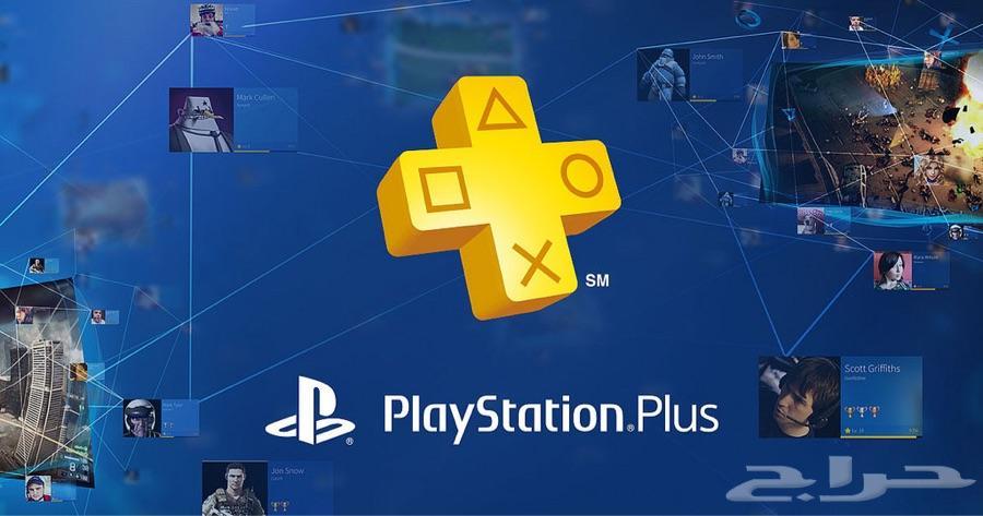 PlayStation Plus стал предлагать скидки на товары и услуги в реальной жизни