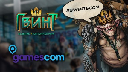 Gwent: The Witcher Card Game на Gamescom 2017