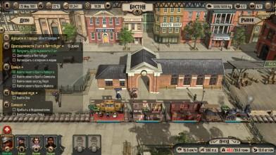 Bounty Train #05 - В окружении