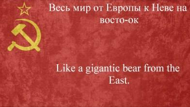 Red Alert 3: Soviet March