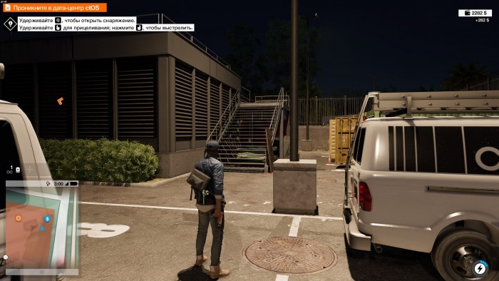 WATCH DOGS 22016 11 28 19 12 6