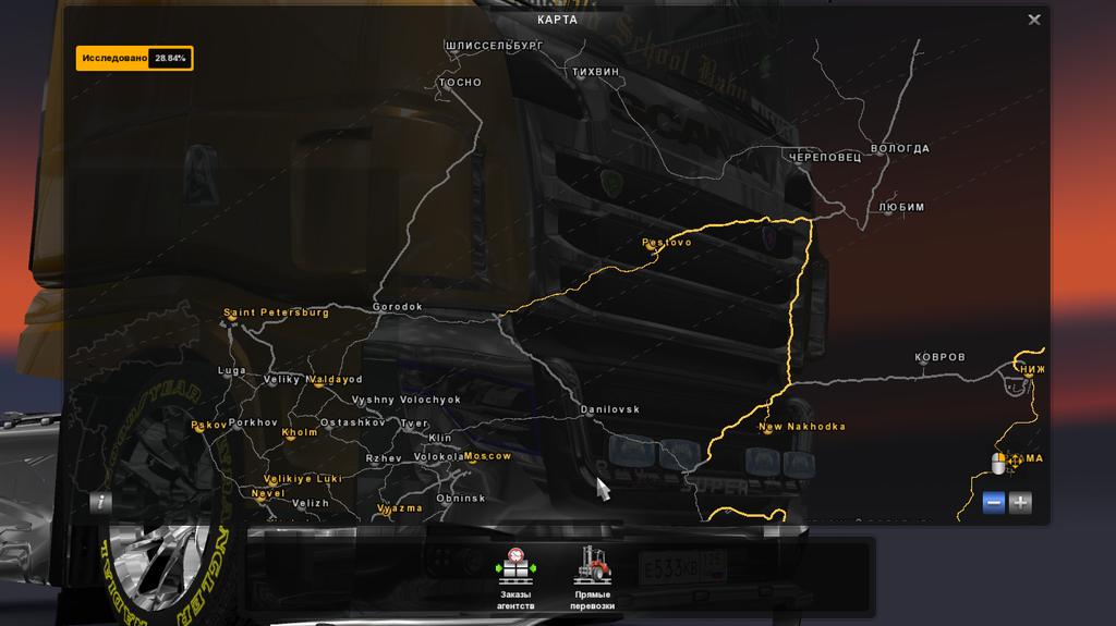 Евро Трек Симулятор 2 Российские Просторы Скачать Торрент - фото 6
