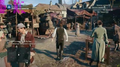 Assassin's Creed Unity - GTX 950 - Q6600 - тест на FPS