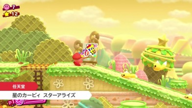 Kirby Star Allies - оглашена точная дата релиза нового платформера для Nintendo Switch