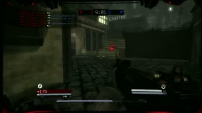 "Blacklight: Tango Down ""PS3 Retrival Trailer"""