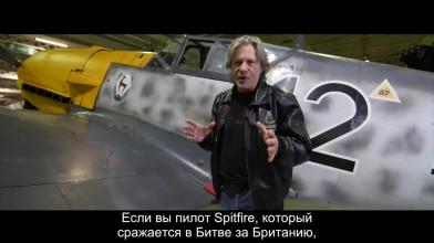 World of Warplanes Дневники с Брюсом. Эпизод 2 - Messerschmitt BF 109
