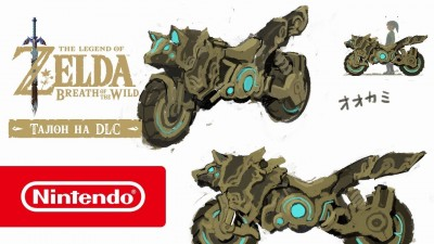 "Секреты DLC ""Баллада о Воинах"" для The Legend of Zelda: Breath of the Wild"