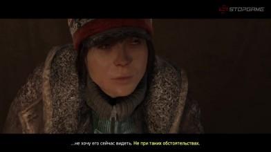 Трудности перевода игры : beyond : two souls