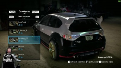 "Need for Speed (2015) ""Хот хэтч - Subaru Impreza WRX STI '10 NFS 2015/2016 на руле Fanatec Porsche 911 GT2"""