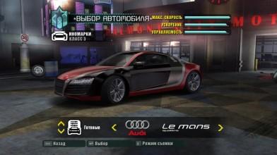 """Прохождение игры Need for Speed: Carbon с использованием """"Ниссана 240SX"""" - Часть 36"""