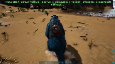 ARK: Survival Evolved - Небесный Мегатерий Против Паучихи - ARK Survival GAIA Zombies #18