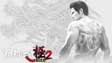 В Steam стартовала предзагрузка Yakuza Kiwami 2