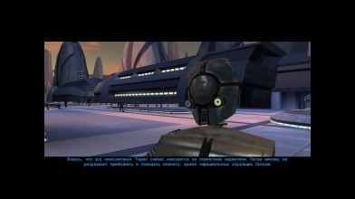Русская озвучка Star Wars: Knights of the Old Republic (kotor) [часть 2]