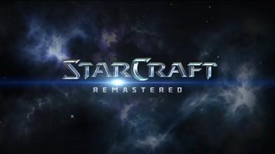 """""""Виртуальный билет"""" пригодится и StarCraft-игрокам"""