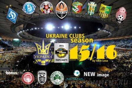 Футбольные клубы чемпионата Украины 2015-16 в FIFA 15