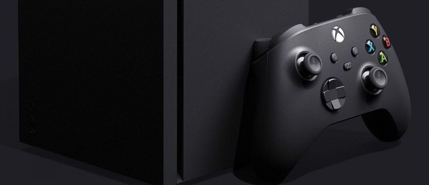 Время откладывать деньги: Стала известна возможная дата выхода Xbox Series X