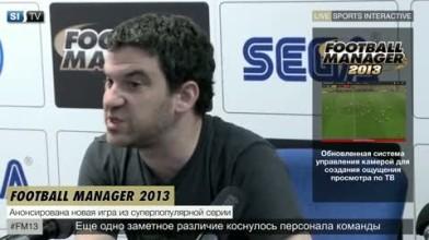 "Football Manager 2013 ""Трейлер анонса (Рус.)"""
