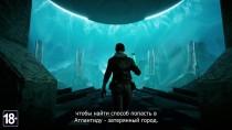 Assassin's Creed: Odyssey: Новости месяца - Апрель