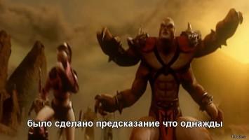 """Mortal Kombat: Armageddon """"Вступительный ролик (русские субтитры)"""""""