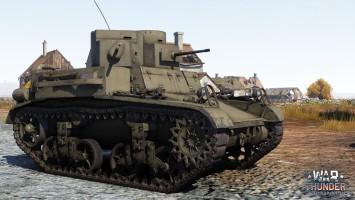 [В разработке] M2A2