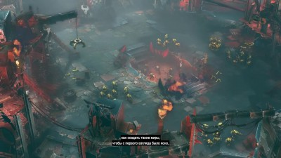 Warhammer 40,000: Dawn of War III - миры войны