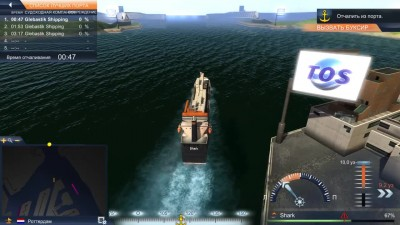 TransOcean: The Shipping Company. #4 - Кредит? Нееее! Glebastik Glebas