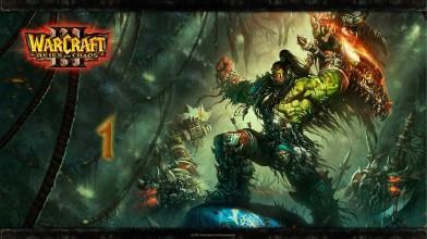 Китайский турнир по WarCraft 3 разыграет рекордные призовые