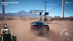 Need for Speed Payback - навалил на Chevrolet Corvette, поставил на место банду однопроцентных