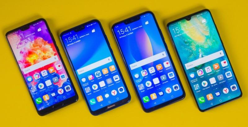 Участники теста: Huawei P20 Lite (Kirin 659), Huawei P20 (Kirin 970), Huawei nova 3i (Kirin 710), Huawei Mate 20 (Kirin 980)