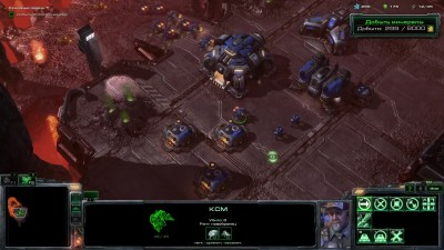 Прохождение StarCraft II Wings of Liberty Часть 7