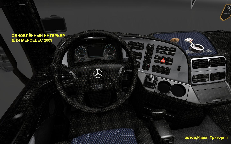 Интерьер мерседес euro truck simulator 2
