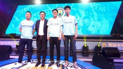 Манчестер Сити открыл команду по FIFA Online